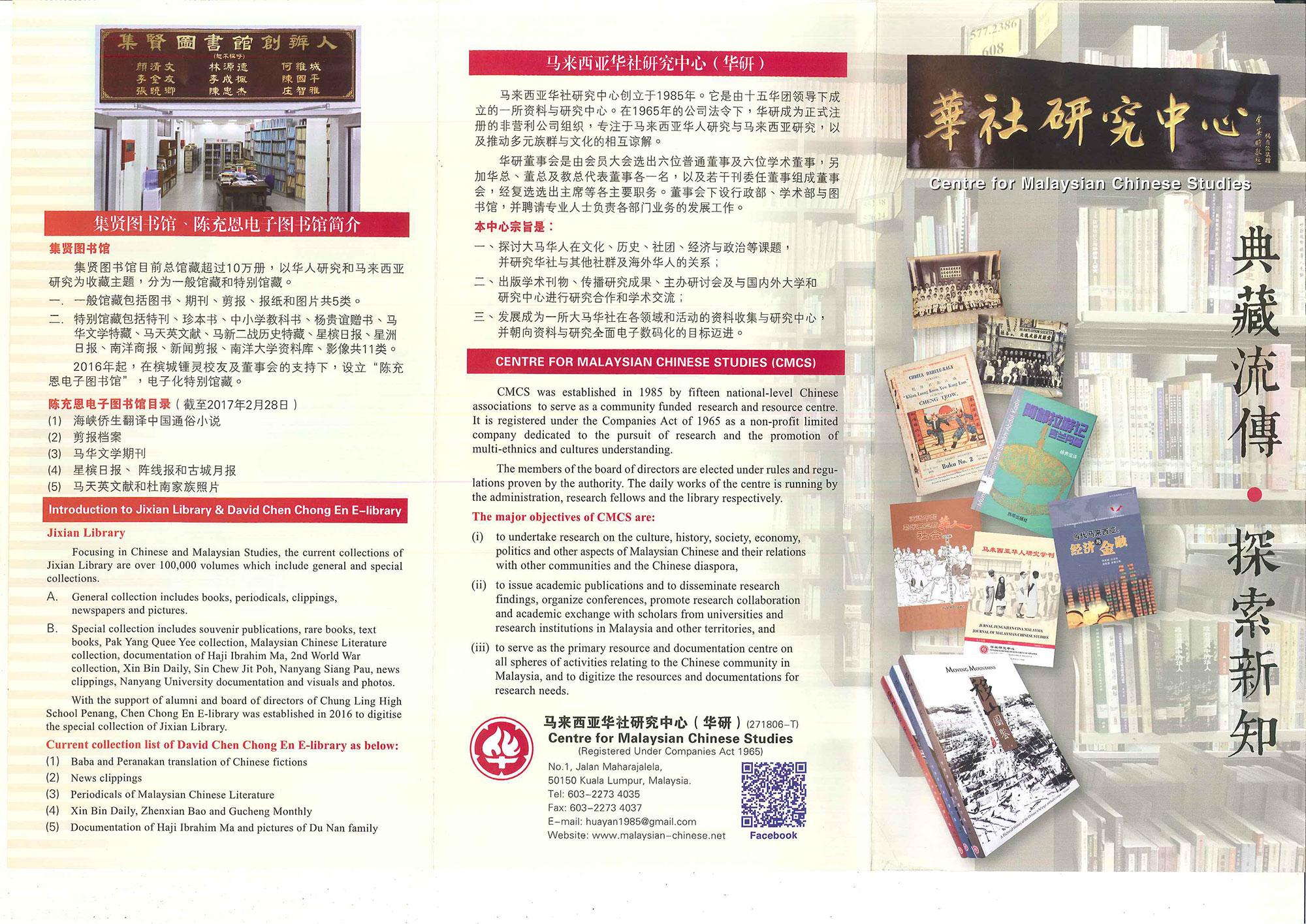 华研手册_Page_1.jpg