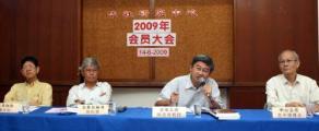 陈忠登:展示华裔对国家贡献事迹?华研征求空间设档案馆