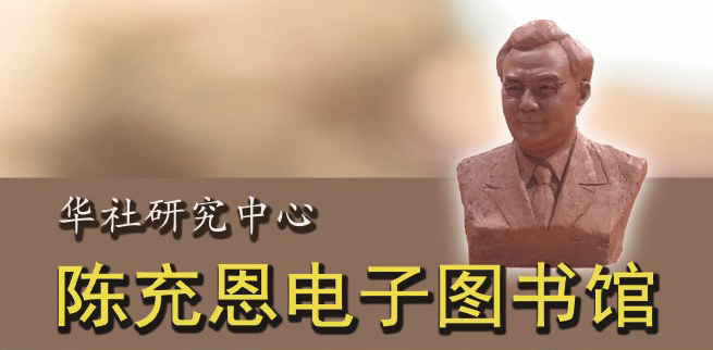 http://www.malaysian-chinese.net/e/action/ShowInfo/?classid=9&id=10552