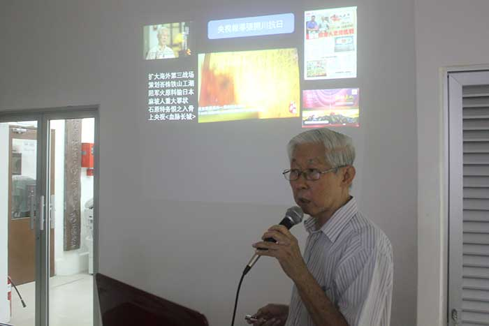 http://www.malaysian-chinese.net/e/action/ShowInfo/?classid=9&id=10580